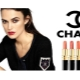 Губная помада Chanel