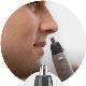 Триммер для носа