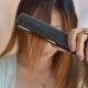 Выпрямитель для волос Harizma