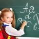 Правила поведения в школе для детей начальных классов