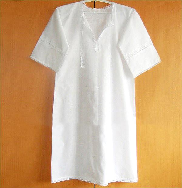Крестильные Рубашки Купить