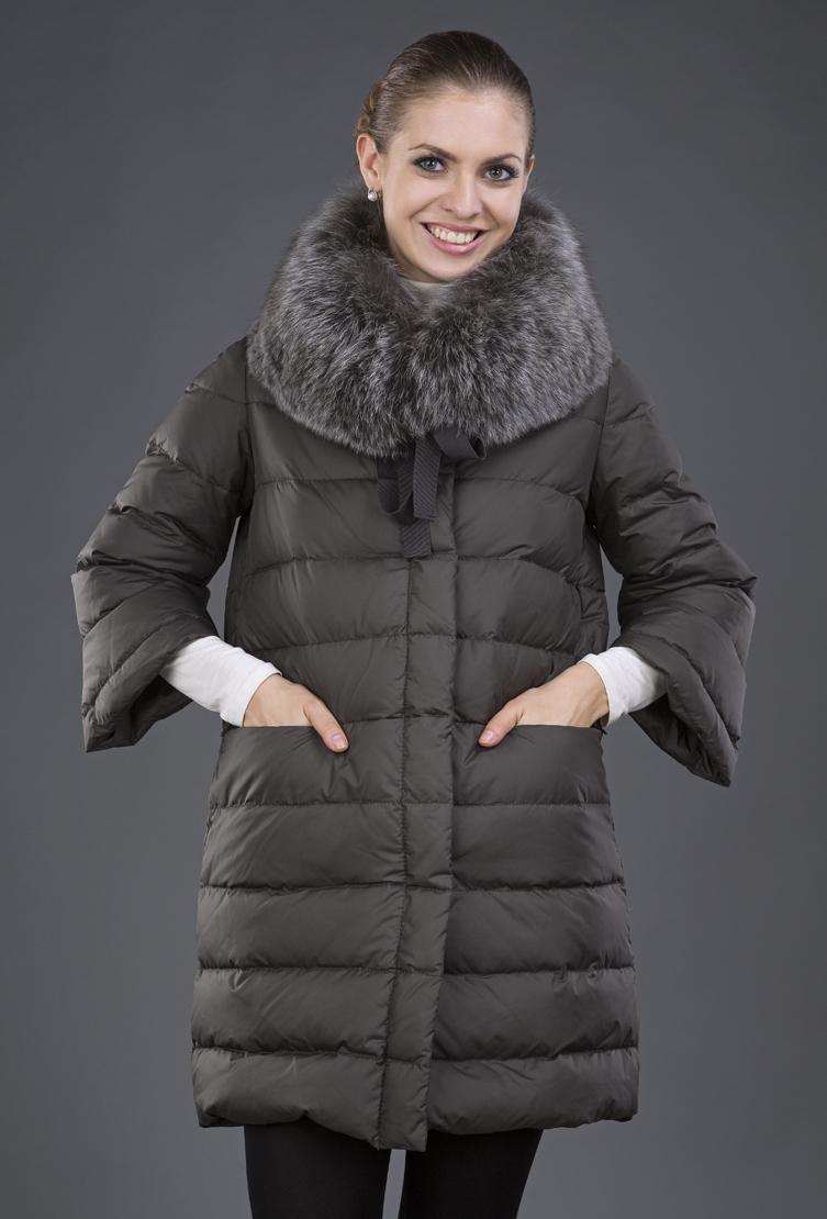 Финские Костюмы Женские Зимние