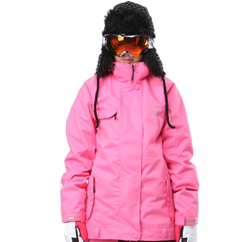 Купить Женскую Куртку Для Сноуборда