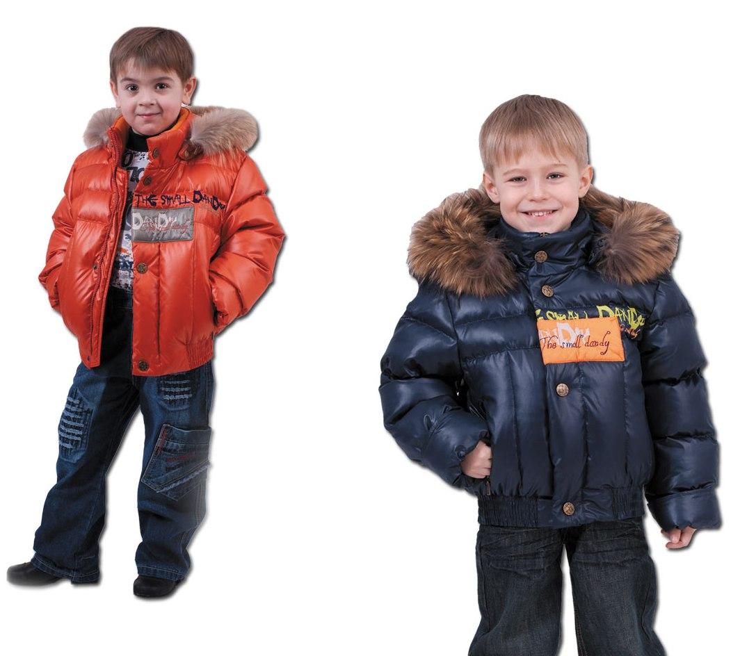Детские Зимние Куртки Интернет Магазин