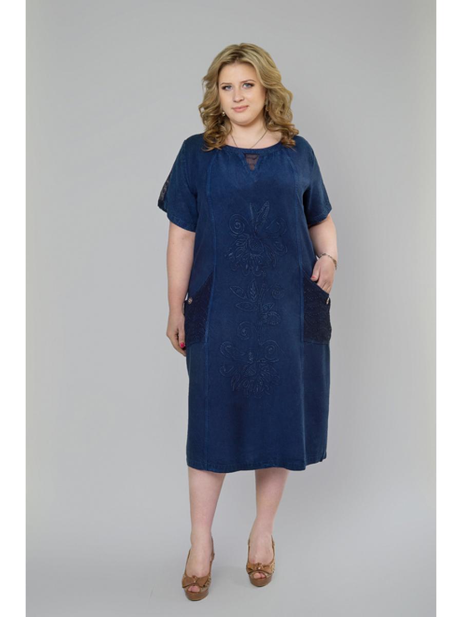 Джинсовая Одежда Для Полных Женщин Интернет Магазин
