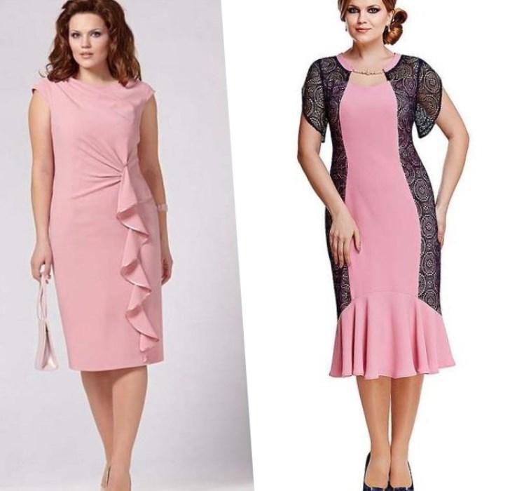 Вечерние Блузки Для Полных Женщин Купить