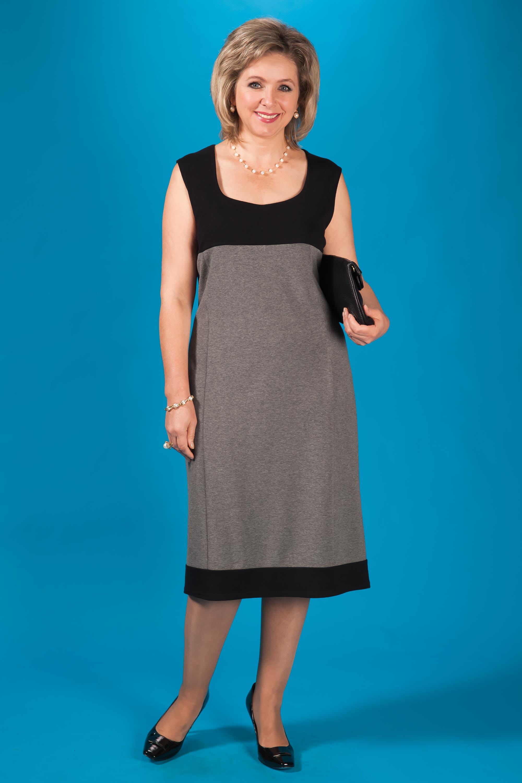 Одежда Для Полных Женщин По Низким Ценам
