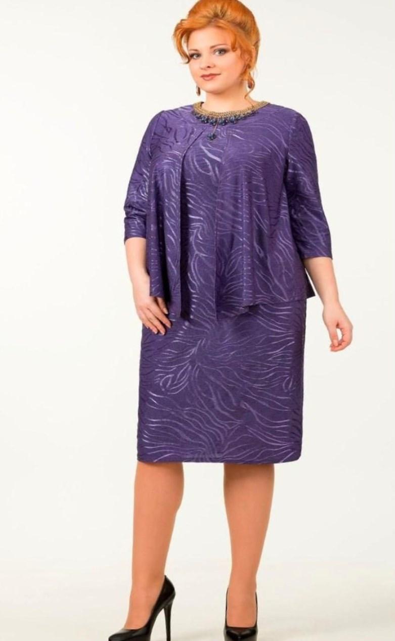 Платья Для Полных Женщин На Торжество Купить В Москве В Салоне