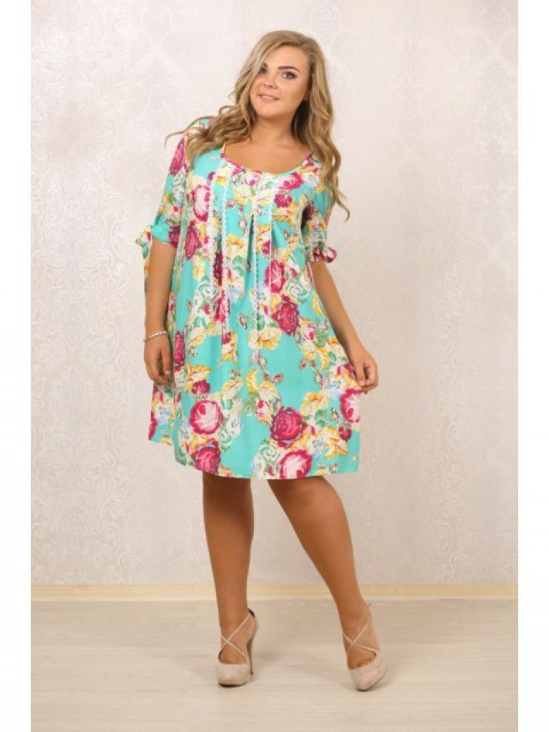 Платья летние больших размеров