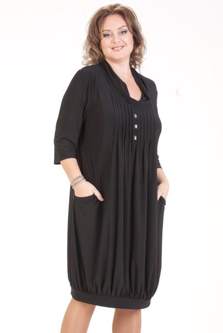 Платья баллон для полных женщин