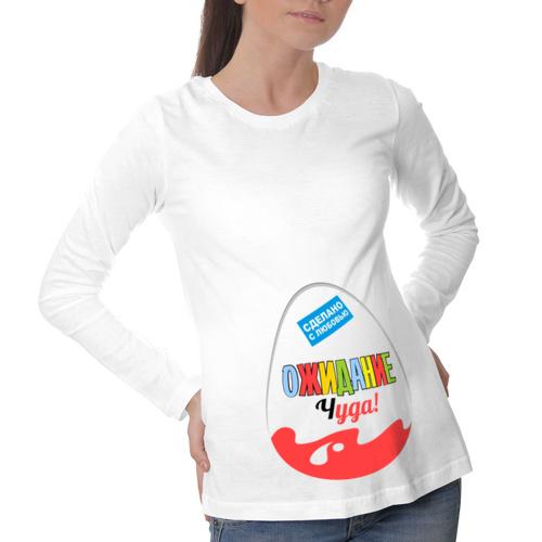 Толстовки и футболки для беременных