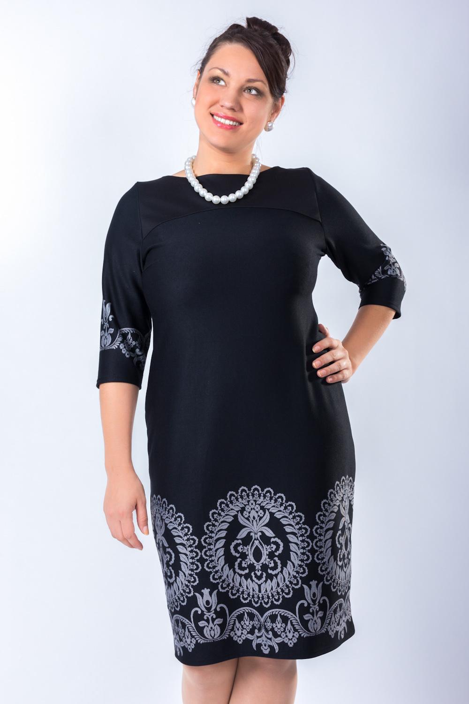 Одежда Для Полных Женщин Интернет Магазин Харьков