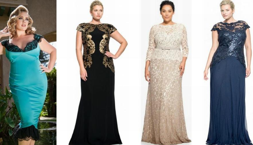 Красивые платья на полных женщин