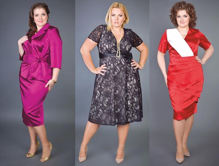 Платья для зрелых и полных женщин