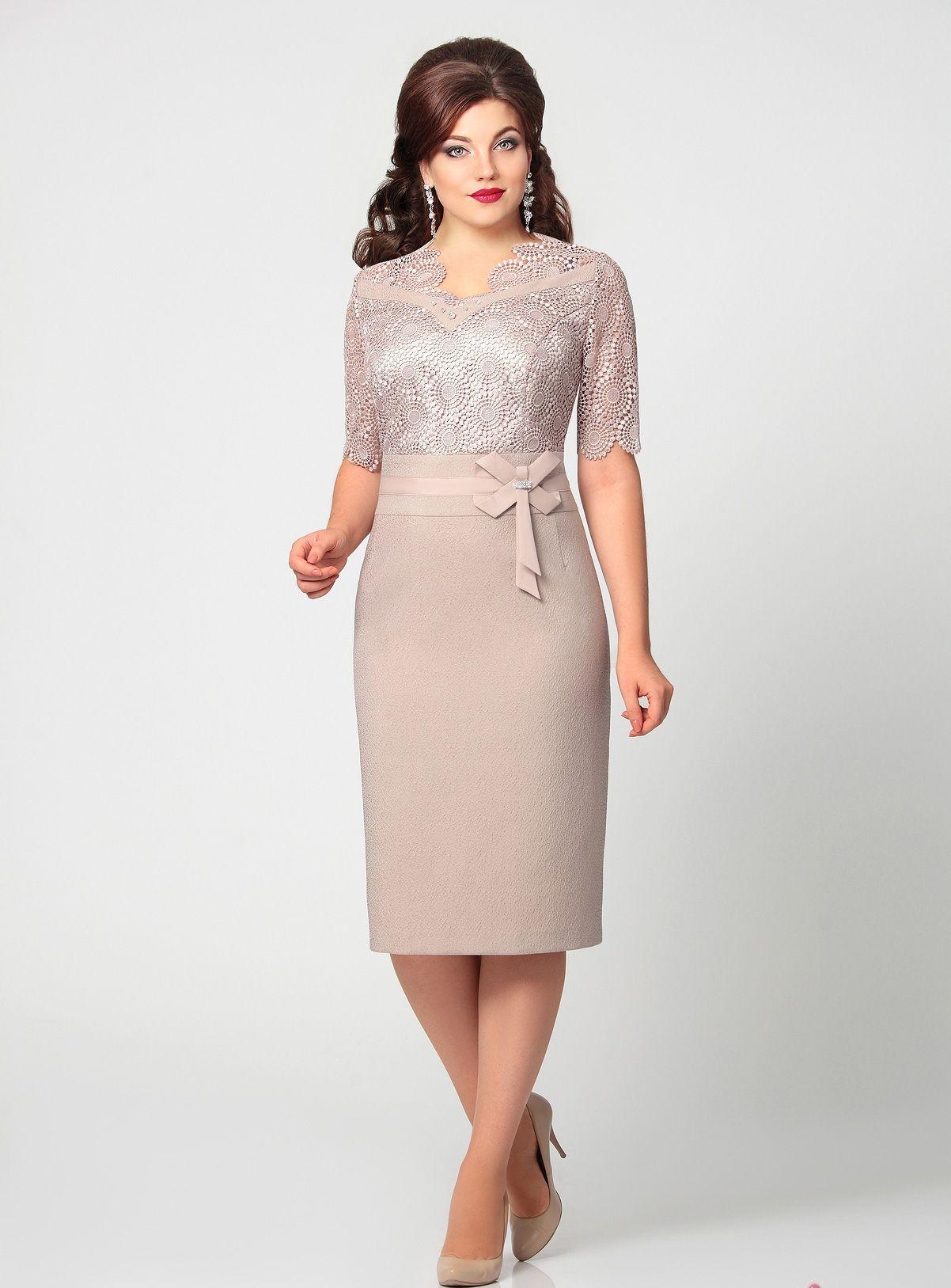 Фото офисных летних платьев производства беларусь