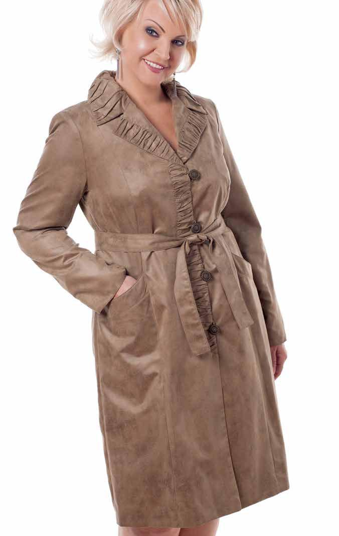 Недорого Верхняя Женская Одежда Больших Размеров В Спб