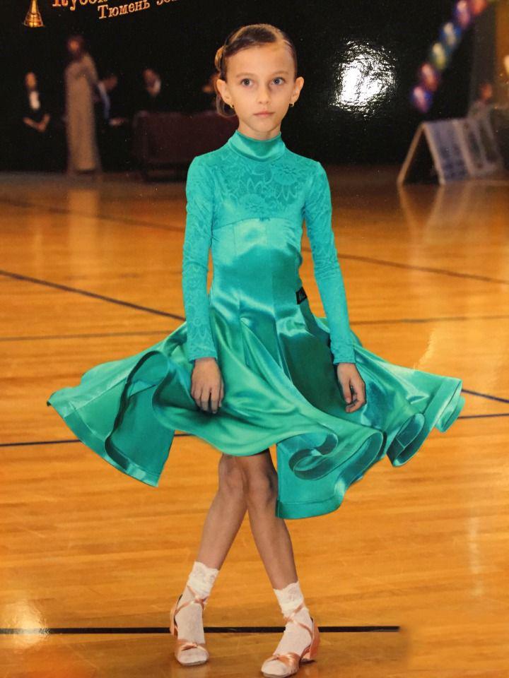 Платье Для Бальных Танцев Для Девочки Купить