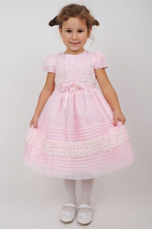 Купить Нарядное Платье Для Девочки В Екатеринбурге