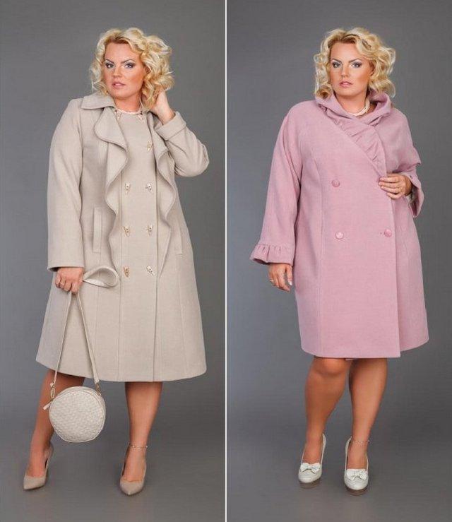 Верхняя Одежда Для Полных Женщин Купить