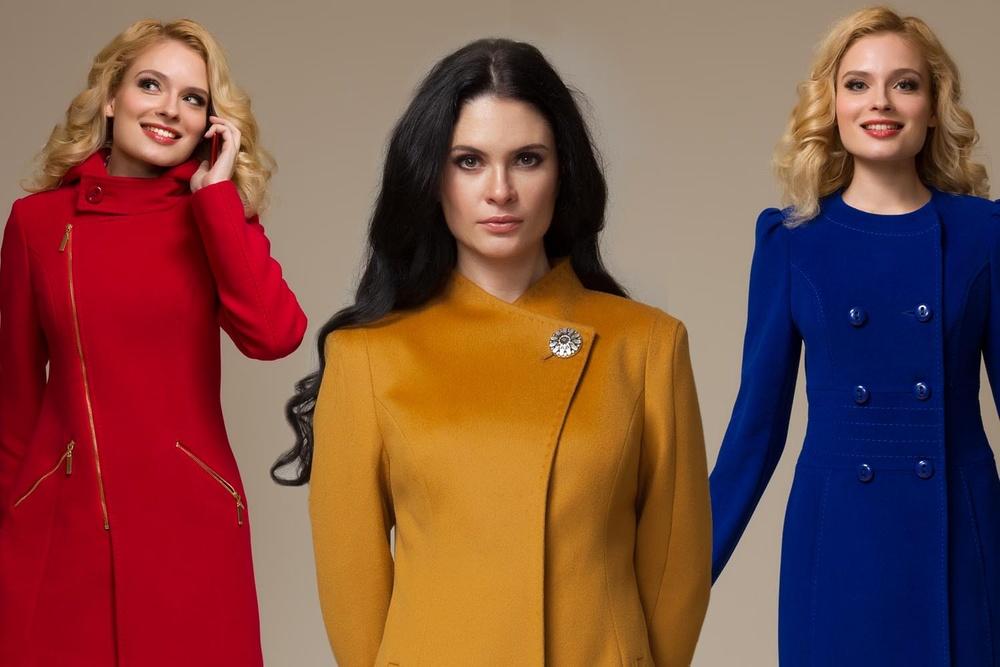 Московские Фабрики Женской Одежды