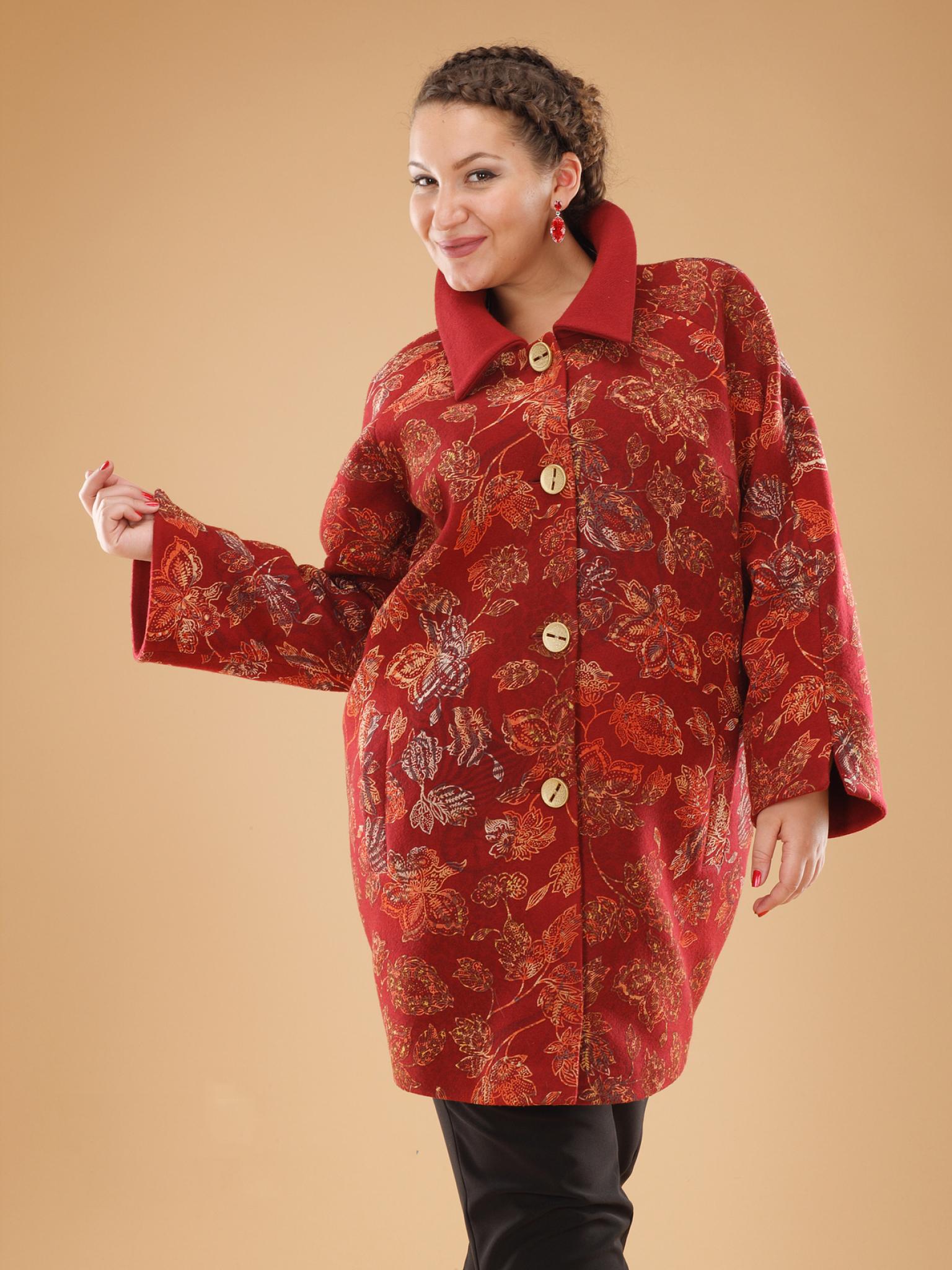 Женская Одежда Больших Размеров Осень
