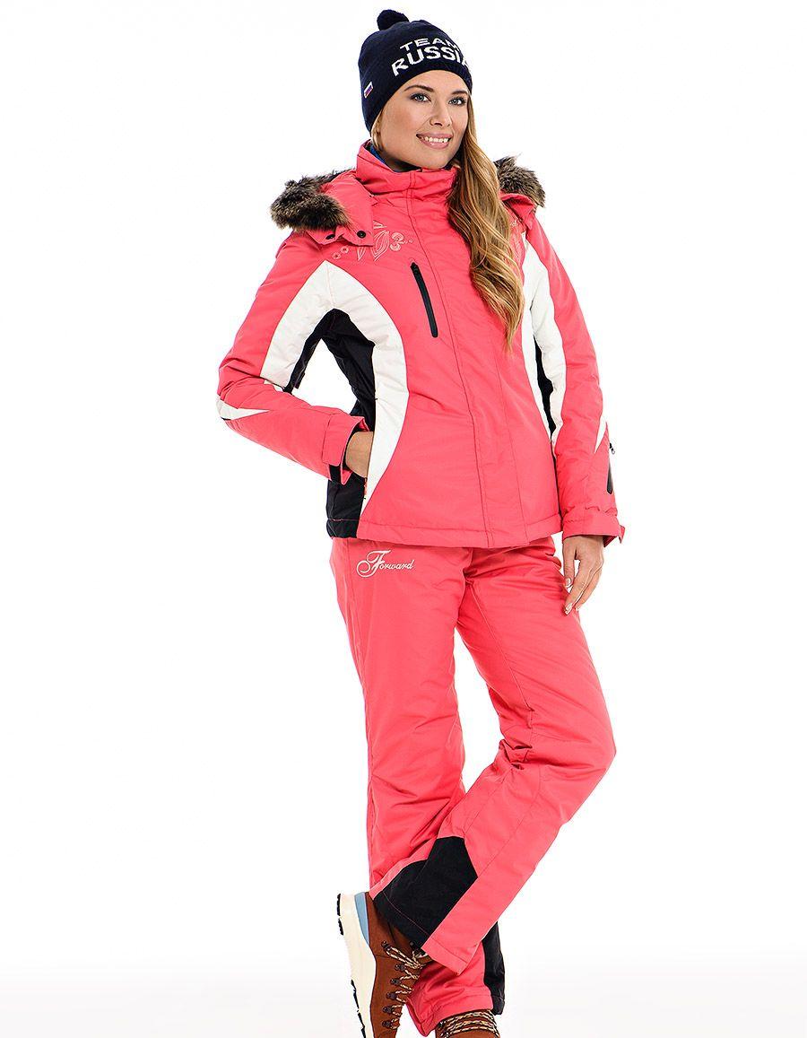 Спортивные Костюмы Лыжные Женские