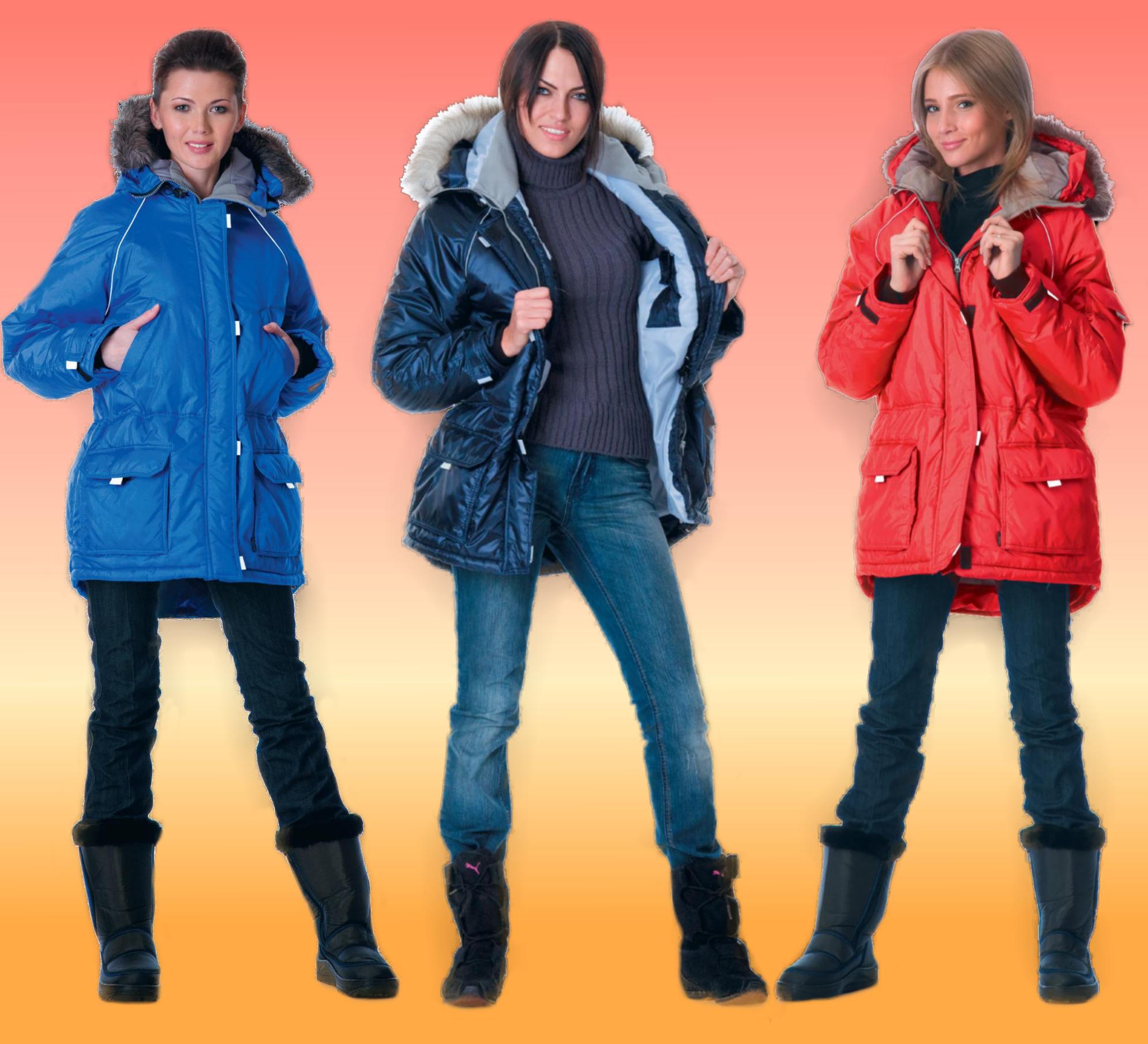 Купить Куртку Зима Женскую Акции