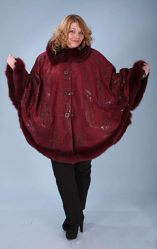 Купить Куртку Пончо В Интернет Магазине