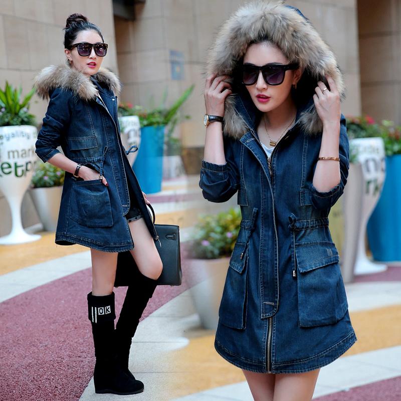 Джинсовые Куртки С Мехом Купить По Интернету