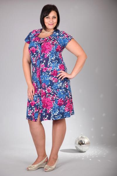 Купить Домашнюю Одежду Для Женщин Больших Размеров