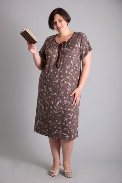 Домашняя Женская Одежда Большого Размера
