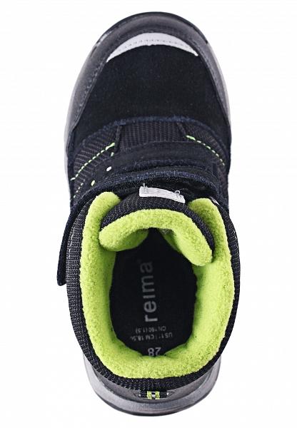 Ботинок с шнурками рисунок