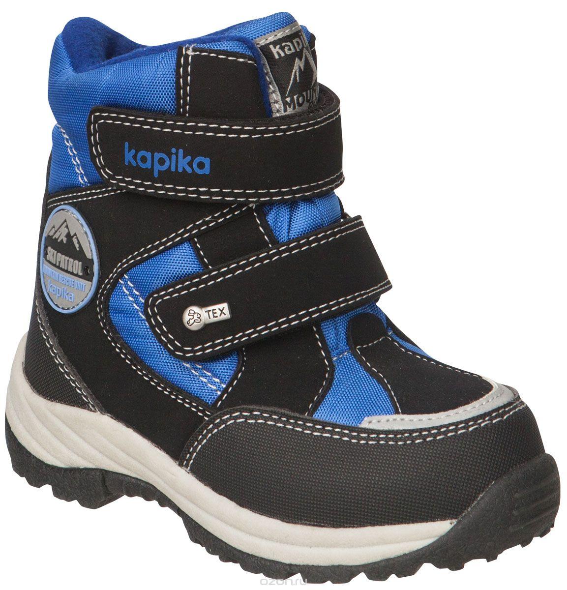 7b4bbc7ab Ботинки Kapika: Капика мембрана, зимние детские мембранные ботинки для  мальчиков, отзывы