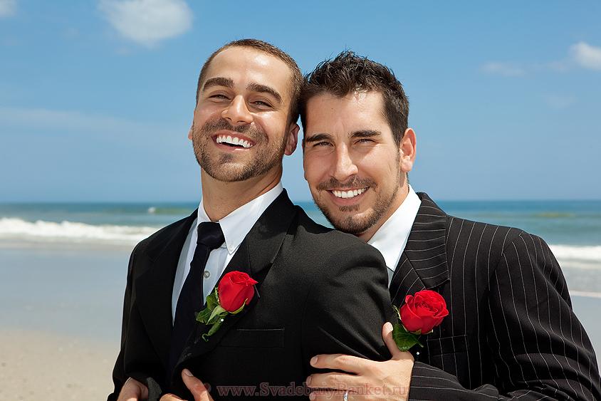 знакомств брак гей и