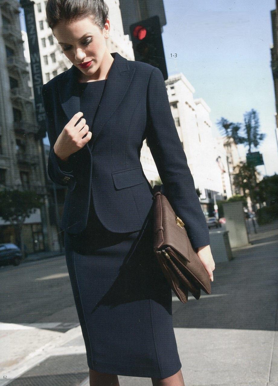 Современный офисный стиль одежды