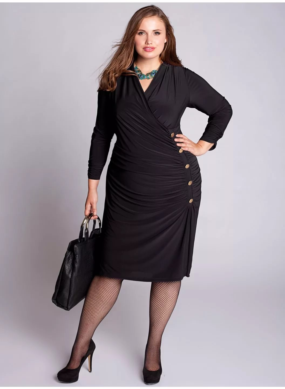 Стильное офисное платье для полных