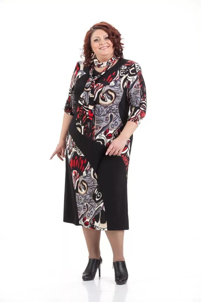 Женская Одежда Больших Размеров Купить