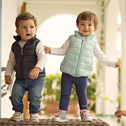 Брумс Одежда Для Детей
