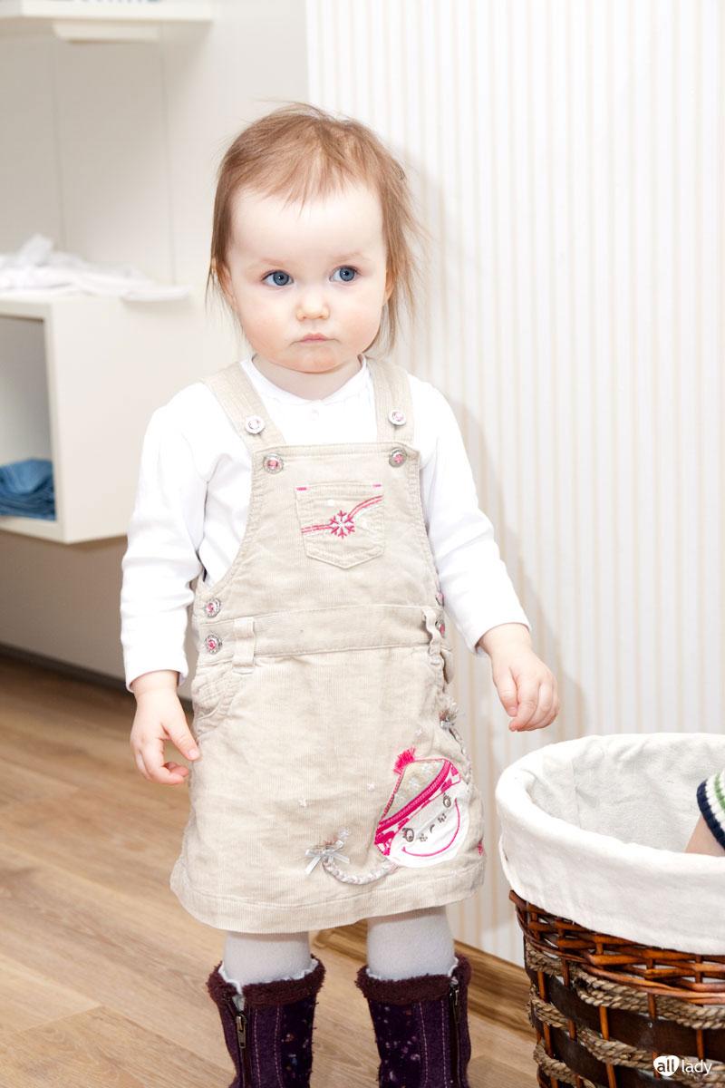 Brums Магазин Детской Одежды