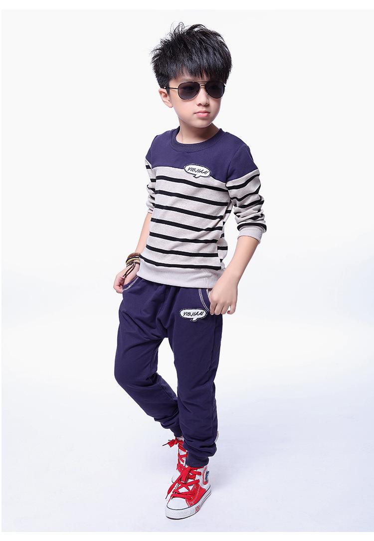 Качеству детской одежды уделяется особое внимание, ведущие производители  применяют современные материалы высокого качества и новые технологии  изготовления. 905e89c3c0b