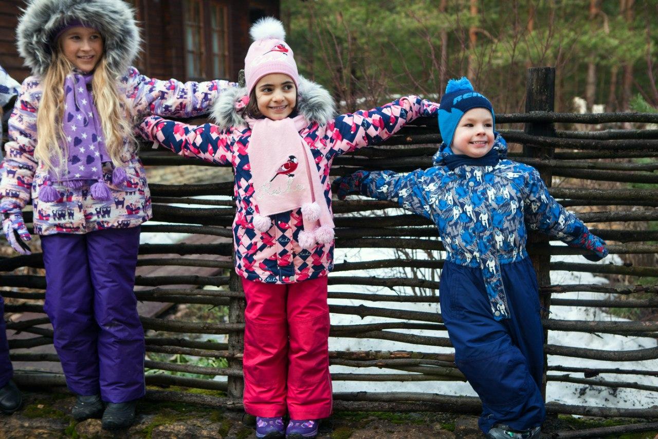 Купить Одежду Из Финляндии