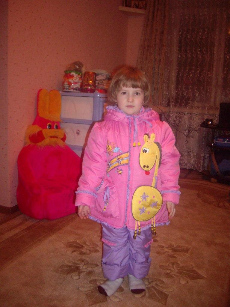 Лемминг Одежда Для Детей