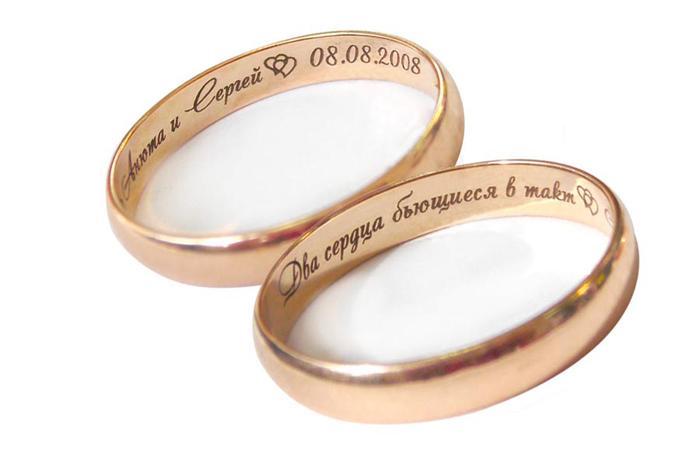 Отдельного внимания заслуживают также классические обручальные кольца, они  сейчас в моде. Чтобы придать оригинальность, такие кольца можно заказать с  ... c63c3a5d187
