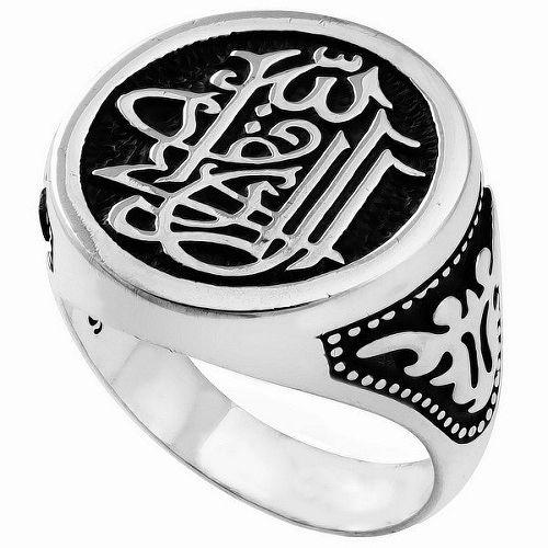 Если вы, надевая серебряное кольцо, убеждены, что это дар от аллаха, значит, в жизни вы станете более набожным и благонравным человеком.