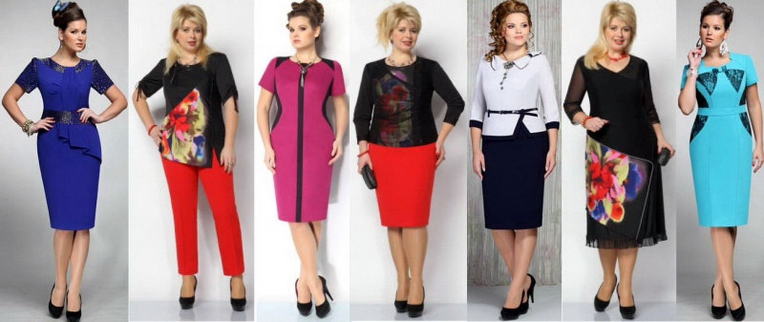 Одежда Из Белоруссии На Полных Женщин Каталог