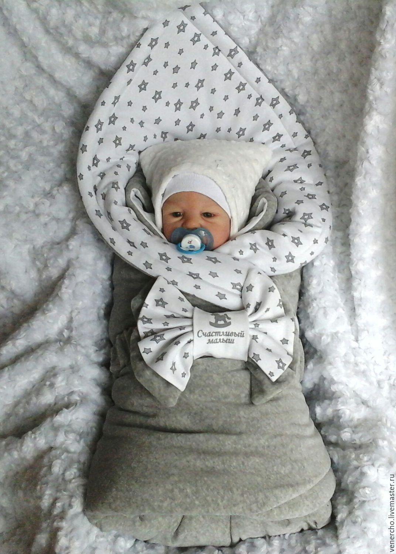 Конверт на выписку для новорожденного своими руками 6