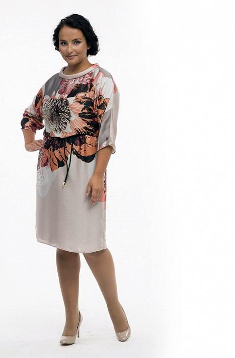 Женская Одежда Элис Сайт Доставка