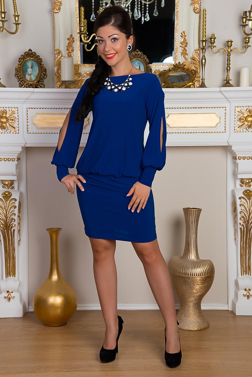 Эльза Интернет Магазин Женской Одежды С Доставкой