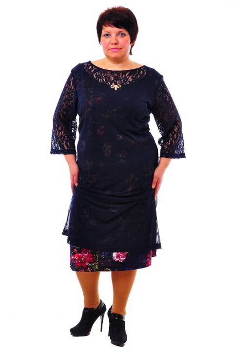 Женская Одежда Больших Размеров Турция Доставка