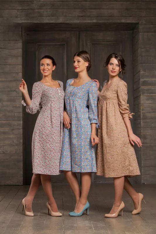 Православная Одежда Для Женщин Интернет Магазин